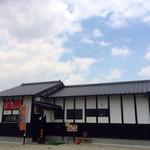 葉隠一番 - 江北町の役場斜め前。