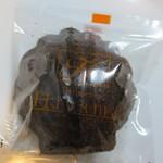 パティスリー ヒヤマ - チョコマドレーヌ