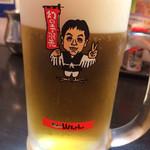 世界の山ちゃん - 生ビール