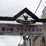 ゆうき亭 -