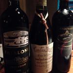 バール&ビストロ ポンレヴェック - 赤ワインは、真ん中のトスカーナ産にしました