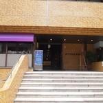 和レー屋 南船場ゴヤクラ - 普通のマンションの1Fにお店はある