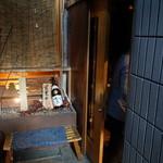 炭火道場 別邸 - 地下の入り口