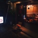 KAMMO Curry+Cafe Asakusa - 店主のセンス光るお店です。