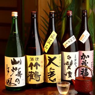 珍しい日本酒で、宴会はいかがですか