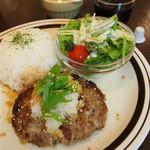金魚CAFE - ハンバーグ