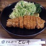とん平 - 料理写真:市が尾 とんかつ とん平 ロースカツ定食 1,250円