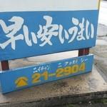 28055924 - にいちゃん?( ̄ー ̄*)