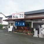 28055946 - 201号線 伊川地区