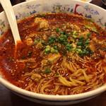 Daimeitantammen - 麻婆豆腐麺