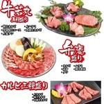 牛若丸 - 料理写真:
