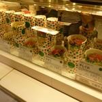 キッチン仁々木 - お店(ライスカップ これいい~)