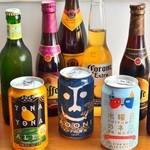 バー チルアウト - 厳選したオススメのビールを取り揃えてます