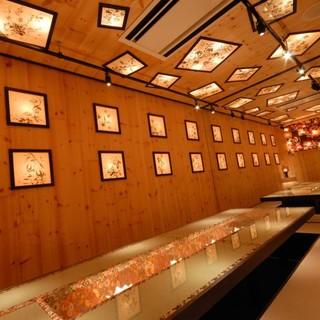 町田デザイナーズ空間×日本酒×鮮魚×出会い=酒槽~さかふね~