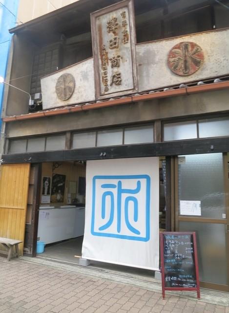 澤田商店 - 昭和丸出しのシブーイ構えです♪