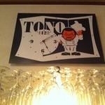 tono ・4122 -