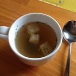 Naturalcafe そら - セットのスープ
