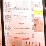 Kissanegishi - 紅茶とか。