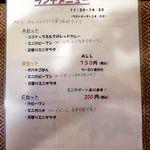 28100051 - ランチメニュー(2014/06/10撮影)