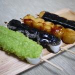 鈴木だんご屋 - 料理写真: