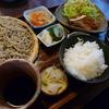 そばさろん 一季  - 料理写真:【そば定食(限定6食) 1200円】