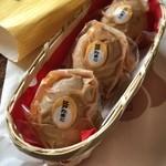 銀座若菜 - 麦味噌漬けの玉子3個入り。サイズはやや小振りだけど濃厚な味わいで、酒の肴にもってこい!ご飯も進みそう♪