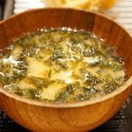 まきの - 海苔の味噌汁美味しいです、お替りできます