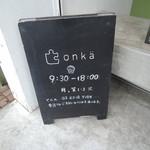 Onka -