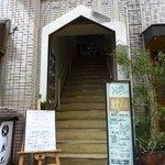 鎌倉バル - 雑居ビルの3F