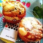 アズィーベーグル - ブルーベリークリームチーズとレモンのマフィン☆ マフィンならココのが一番好き( ๑˃̶ ॣꇴ ॣ˂̶)♪⁺·✧
