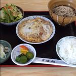 大村庵 - 料理写真:カツ煮ランチ  800円