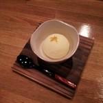 たざきや - 柚子シャーベット 300円