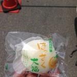 中島 - 料理写真:中島 はっさく大福