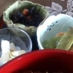 アオーサ - 小鉢たっぷり その2