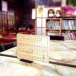 千福食堂 -