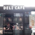 デリカフェ エキスプレス大阪 -