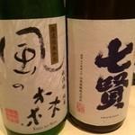 28145809 - 未知の日本酒多数