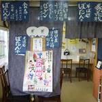 ぼたん亭 - お店入口