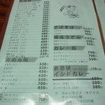 2815849 - 麺類・カレー