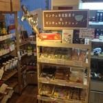 ビンチェ - ビンチェの自家製菓子も店内で販売中!