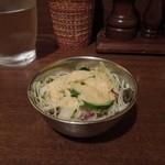 サイノ - サラダ H26.6