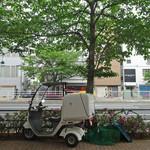 中華香彩JASMINE - 明治通りの広尾散歩道