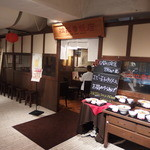 拉拉飯店 - ソラリア地下の食堂街、パルコとの連絡通路のそばにあります