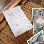 28153388 - なんかカッコイイ!2014.6.11(水)12時半 初訪問 シュリンプココナッツカレー980円+アイスチャイ480円