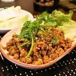 タイ・アヨタヤ・レストラン - 2014.6 ラープムーチェンマイ(850円)豚肉の辛味ハーブ和えチェンマイ風