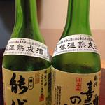 喜久味 - お酒の種類は割とあります…