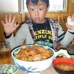 28158335 - メガ丼・鶏の照り焼丼