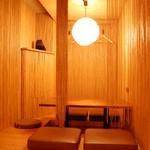 蘇 - くつろぎの個室スペース。