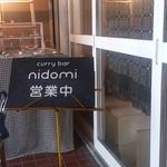 ニドミ -