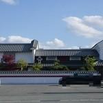 28164883 - 三木市内に2軒ある「珈集」の青山店に、